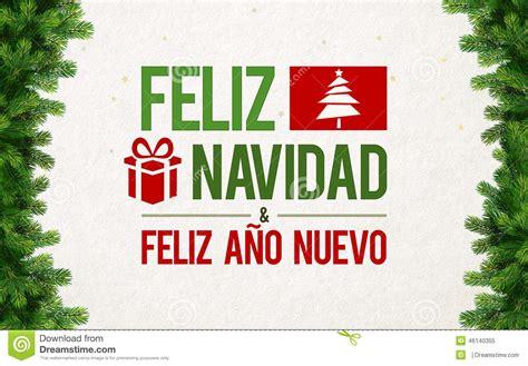 feliz navidad pictures feliz navidad greeting card stock illustration image 46140355