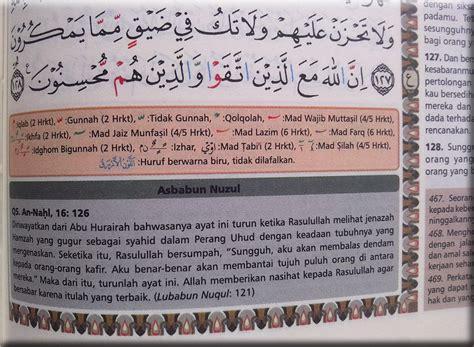 Al Quran Travel Madina bagian dalam al quran madina for jual quran murah