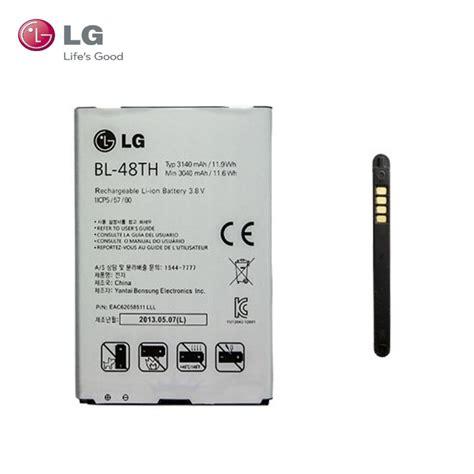 Baterai Original Lg G Flex 1 Blt 8 187 kurpirkt lv