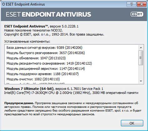 Antivirus Eset Endpoint eset endpoint antivirus addictregulations