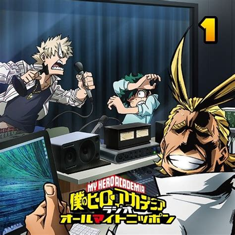 my academia vol 9 my academia radio all might nippon vol 1 my