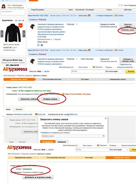aliexpress cancel order refund статус товара на алиэкспресс awaiting payment aliexpress