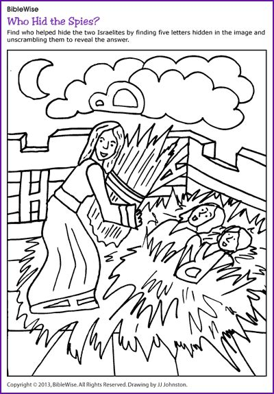 rahab and the spies free coloring pages