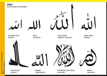 arabische kalligraphie bilder news infos aus dem web