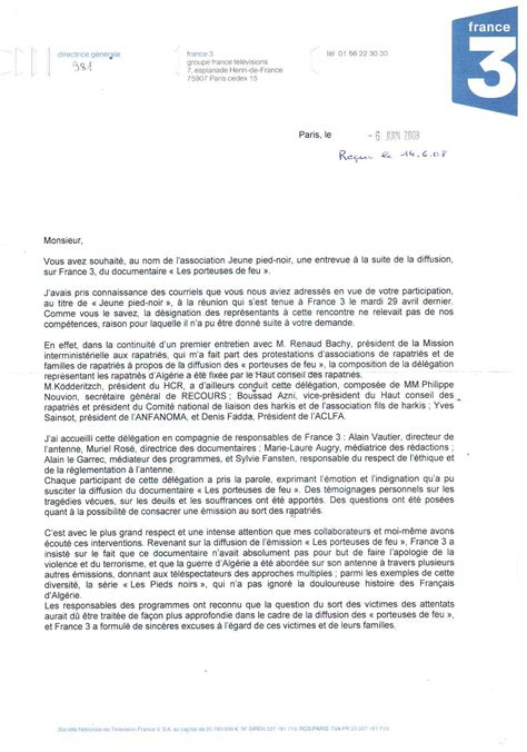 Lettre De Motivation école Journalisme Exemple Lettre Motivation Journaliste
