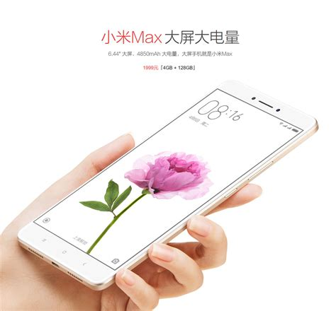 Xiaomi Mi Max 128 Gb White buy xiaomi max cell phone gold white 128gb 64gb 32gb