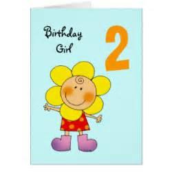 2 year birthday greeting card