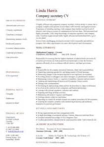 xml cv resume 3 - Xml Resume Example