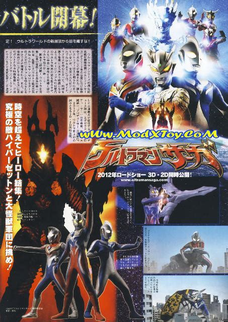 film ultraman zero ultraman zero movie robot japan