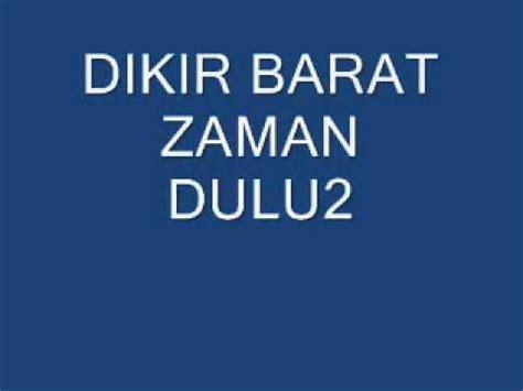 download mp3 dikir barat free lagu dikir barat zame dulu2 youtube