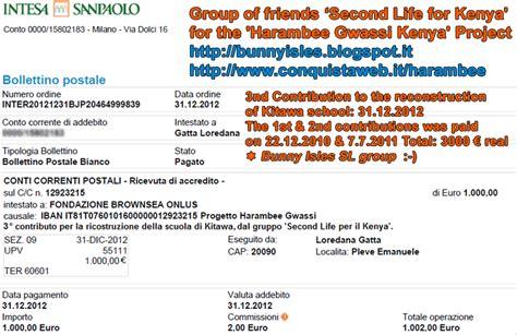 lettere di ringraziamento per donazioni harambee gwassi kenya in second lettera di
