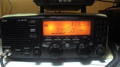 Icom M710 icom ic m710 philippines