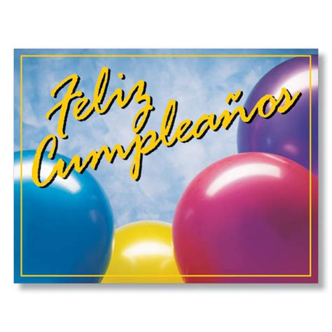 Gift Card In Spanish - free e birthday cards in spanish