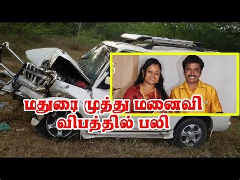 actor goundamani car actress sujatha died musica movil musicamoviles