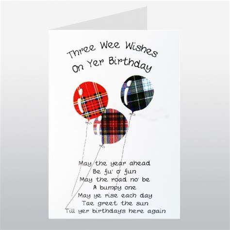 Scotland Birthday Card scottish birthday card balloons wwbi35 scottish birthday