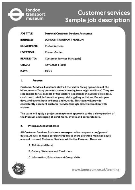 customer service description template best photos of exle description template sle