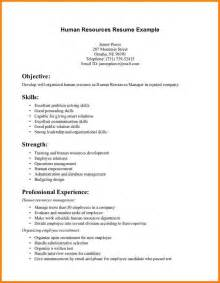 One Page Resume Sample – One Page Resume Template   cyberuse