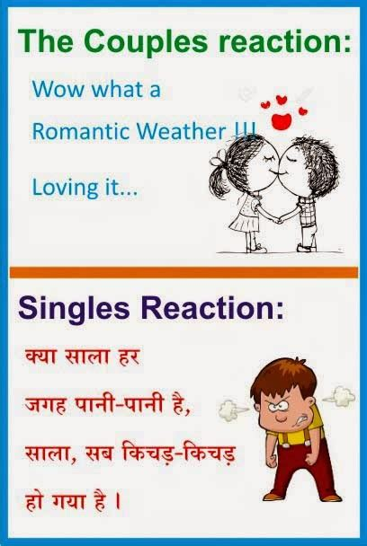 thrice hath meaning in hindi hindi quotes on rain quotesgram