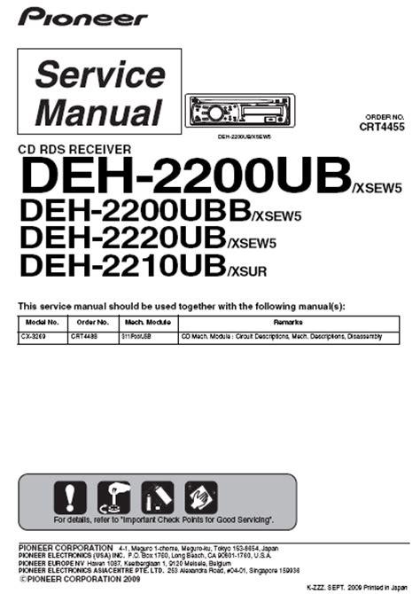 deh 2200ub wiring diagram get free image about wiring