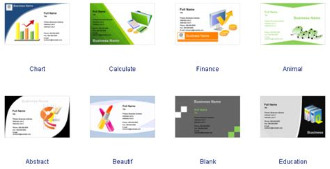 visiting card templates free software business card software free business card templates