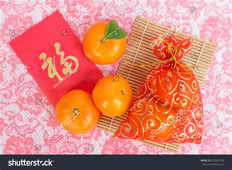 new year gift oranges new year mandarin oranges stock photo