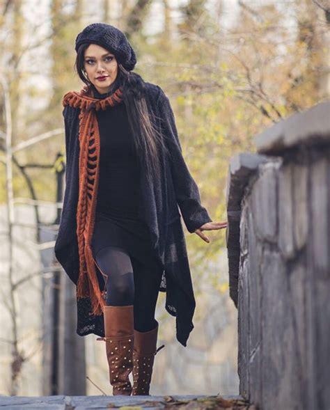 iranian women s hair styles street style iran winter fashion pinterest iran