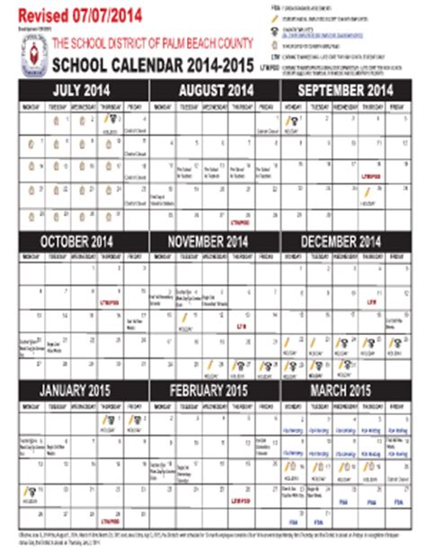 Palm County School Calendar 2015 July 2015 Calendar Forms And Templates Fillable