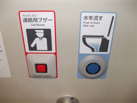 Toilet Time For Board Book With Toilet Flush Sound Button 1 japanese toilets toilets of the world