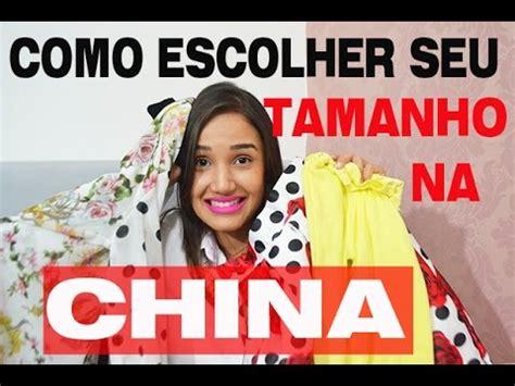 aliexpress brasil dicas tamanhos de roupas china aliexpress youtube