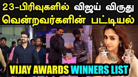 Festival 10th Annual Awards 2 by 10th Annual Vijay Awards Complete Winners List வ ர த