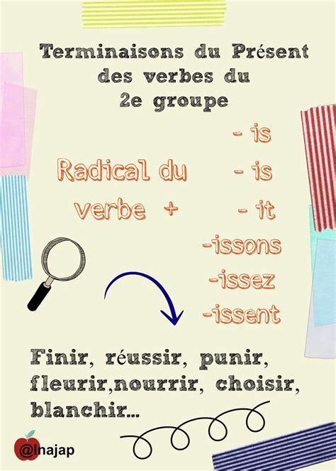 verbe pattern en francais les terminaisons des verbes du 2e groupe fle les