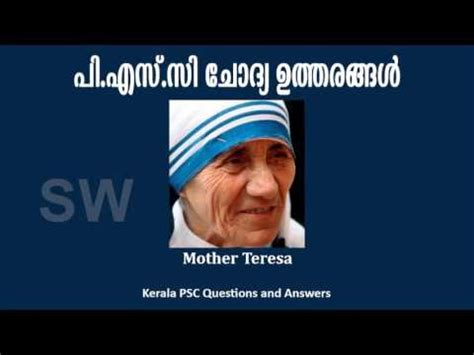 biography of mother teresa in malayalam language mother teresa biography kerala psc malayalam question
