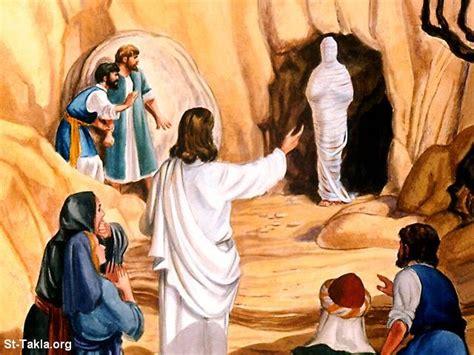 The Miracle Of Free سلطان المسيح على الحياة والموت كتاب لاهوت المسيح St Takla Org