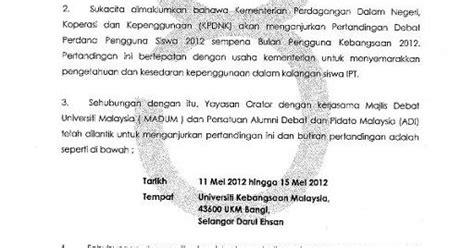 debat perdana pengguna siswa surat jemputan penyertaan