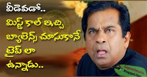 telugu funny photos download funny images with quotes in telugu for facebook image