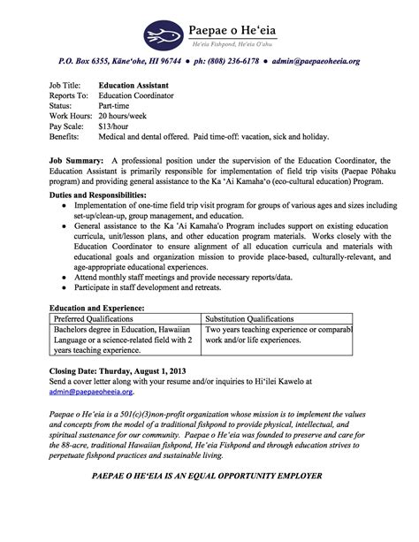 Employment Letter With Description Opening Education Assistant Paepae O He Eia