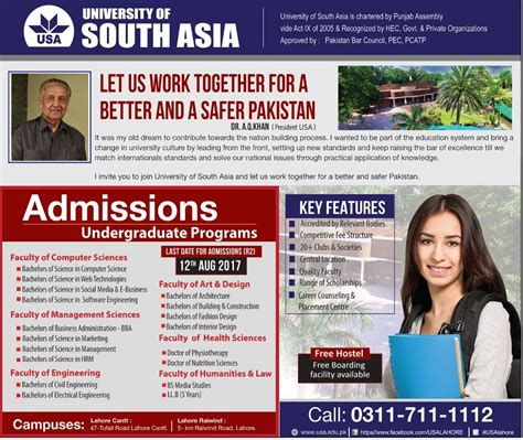 Mba Admission 2017 Last Date by Of South Asia Usa Admissions 2017