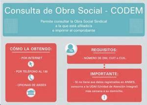 anses codem consulta consulta codem anses obra social codem anses anses codem consulta consulta codem anses obra social