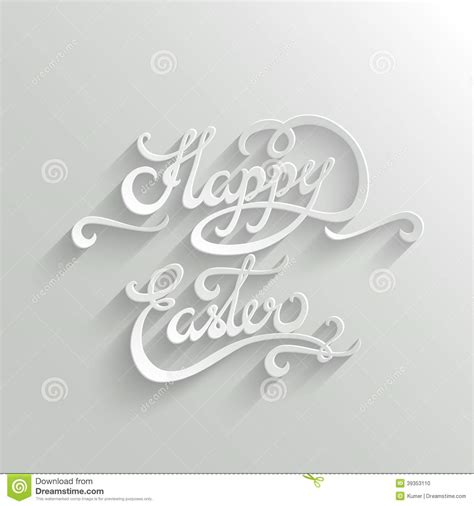 Handmade Lettering - happy easter lettering greeting card stock vector image