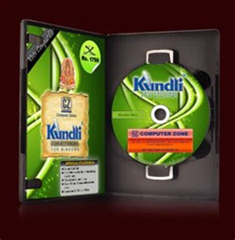kundli pro full version software free download for windows 7 joy downloadz kundli 6 pro free full version download