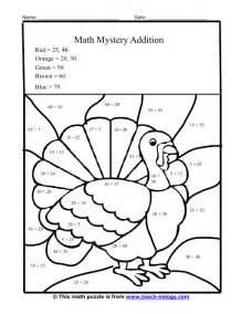 mystery tommy the thanksgiving turkey addition worksheet