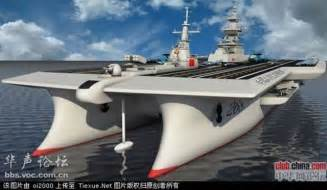 new aircraft carriers quot quantum leaps quot ahead of us