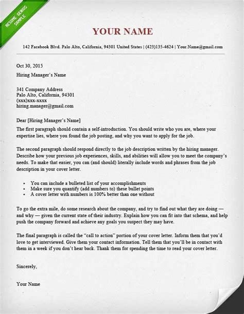 whats a good cover letter name cover letter templates