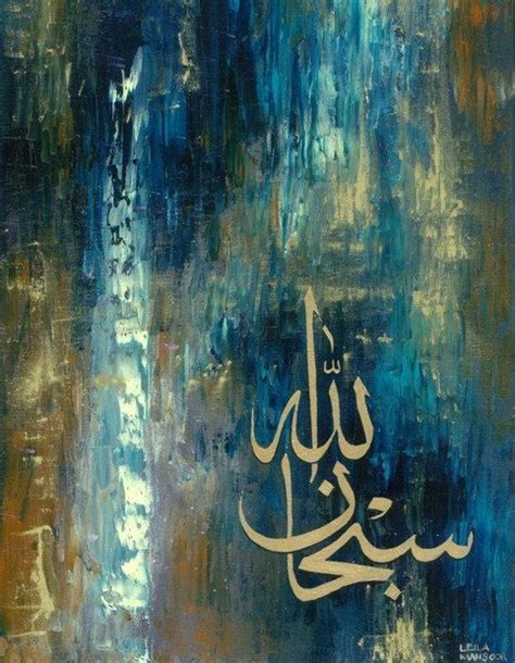 Islamic Artworks 61 best 25 islamic paintings ideas on islamic