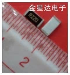 resistor smd r220 smd 2512 resistor 1w 0 22r r22 r220 220 mohm 0 22ohm 50rmb 10 1k80 in other electronic