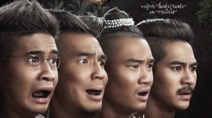 film thailand lucu pee mak pee mak l horror piu divertente del mondo o almeno della