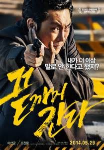 film korea a day a hard day korean movie 2013 끝까지 간다 hancinema