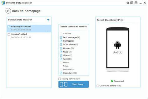 reset blackberry priv how to backup and restore blackberry priv