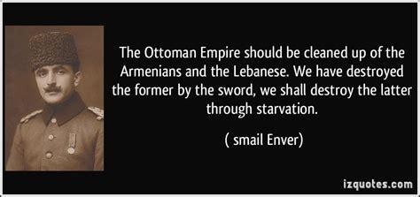 ottoman empire quotes imperium of man quotes quotesgram