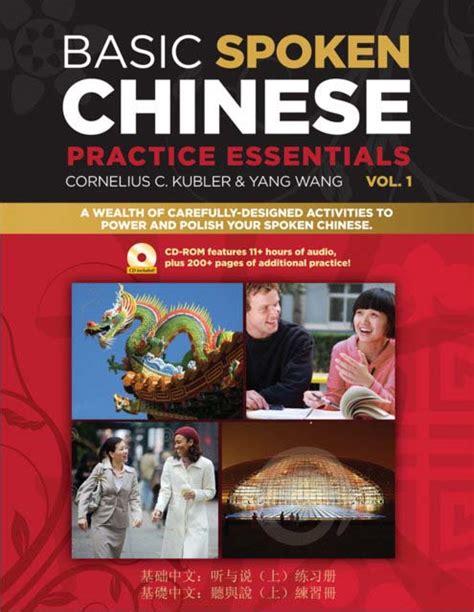 basic spoken kashmiri books basic intermediate spoken practice essentials